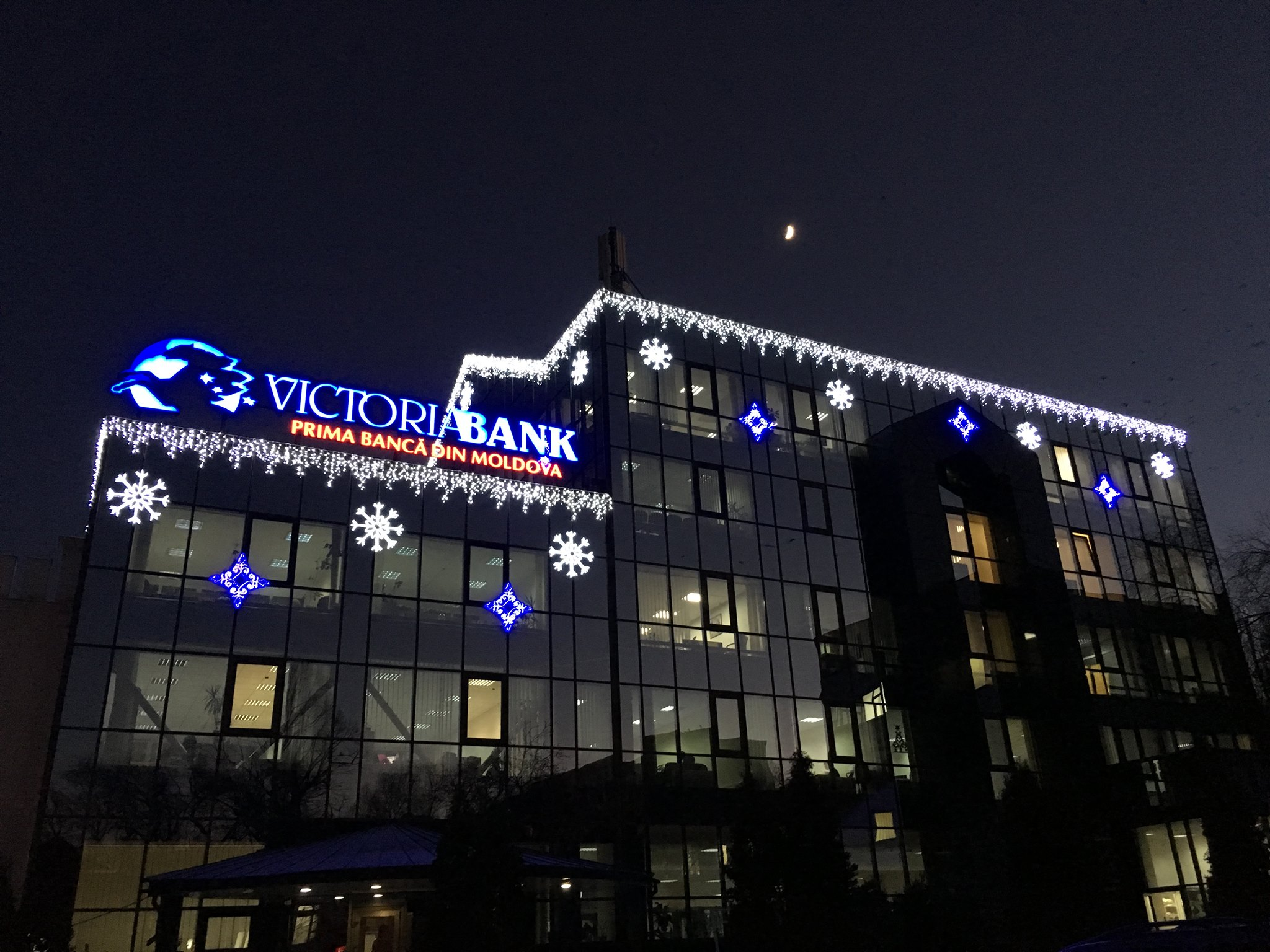 Victoriabank Biroul central